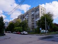 Novosibirsk, st Revolyutsii, house 6. Apartment house