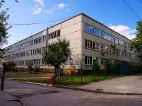 Novosibirsk, st Revolyutsii, house 31. gymnasium
