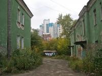 Новосибирск, улица Обдорская, дом 77. многоквартирный дом