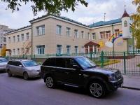 Novosibirsk, st Omskaya, house 92. nursery school