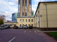 Новосибирск, улица Омская, дом 86А. органы управления