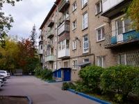 Новосибирск, улица Омская, дом 89А. многоквартирный дом