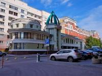 Новосибирск, улица Омская, дом 1. офисное здание
