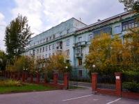 Novosibirsk, st Omskaya, house 89. Apartment house