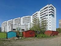 Novosibirsk, st Pribrezhnaya, house 4. Apartment house