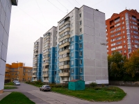 Novosibirsk, st Pribrezhnaya, house 3. Apartment house