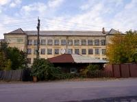 Novosibirsk, st Saratovskaya, house 24А. boarding school
