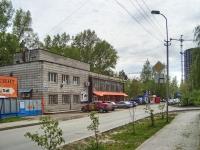 Новосибирск, улица Новая, дом 24. бытовой сервис (услуги)