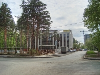 Новосибирск, улица Новая, дом 28. офисное здание