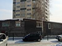 Новосибирск, Овражная ул, дом 6