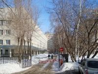 Новосибирск, улица Рельсовая, дом 4. поликлиника №27