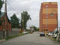 Novosibirsk, st Kholodilnaya, house 18/3. Apartment house