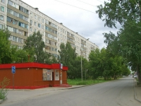 Novosibirsk, st Kholodilnaya, house 18. Apartment house