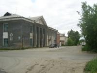 Novosibirsk, st Kholodilnaya, house 31. governing bodies