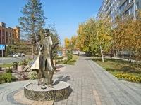 Novosibirsk, st Kholodilnaya. sculpture composition