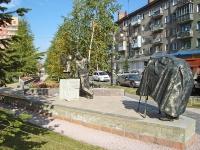 """Новосибирск, улица Холодильная. скульптурная композиция """"Фото на память"""""""