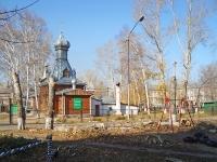 Novosibirsk, st Magistralnaya, house 9. parish
