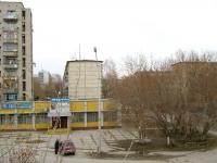 Новосибирск, улица Макаренко, дом 13/1. магазин