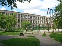 Новосибирск, улица Макаренко, дом 25/1. школа №184