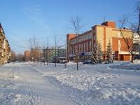 Новосибирск, улица Макаренко, дом 36. офисное здание