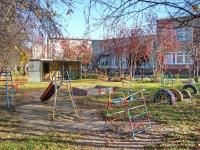 Novosibirsk, st Novouralskaya, house 1/2. nursery school