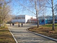 Novosibirsk, st Novouralskaya, house 11/3. school
