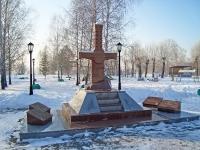 Новосибирск, улица Новоуральская. мемориал «Защитникам Отечества»