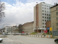 Novosibirsk, st Ob'edineniya, house 3. office building