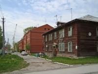 Novosibirsk, st Ob'edineniya, house 26. Apartment house