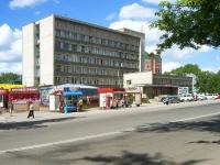 Novosibirsk, st Ob'edineniya, house 35. prophylactic center