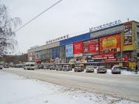 """Новосибирск, улица Объединения, дом 80. универсам """"Юбилейный"""""""
