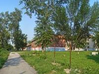 Novosibirsk, st Ob'edineniya, house 82/2. school