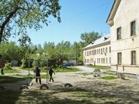 Novosibirsk, st Ob'edineniya, house 102. Apartment house