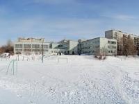 Новосибирск, улица Олеко Дундича, дом 1/1. школа №26