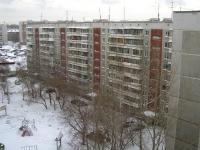 Новосибирск, улица Олеко Дундича, дом 1. многоквартирный дом