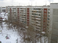 Novosibirsk, Oleko Dundich st, house 1. Apartment house