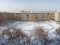 Novosibirsk, Oleko Dundich st, house 27/2. Apartment house