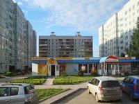 Новосибирск, улица Рассветная, дом 4А. магазин