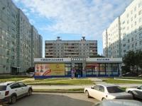 Новосибирск, улица Рассветная, дом 6А. магазин