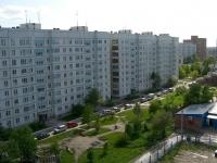 Новосибирск, улица Рассветная, дом 9. многоквартирный дом