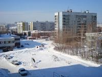 Новосибирск, улица Рассветная, дом 16. многоквартирный дом