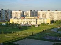 Novosibirsk, st Rodniki, house 4. school