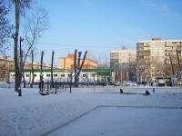 Новосибирск, улица Столетова, дом 8. магазин