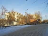 Новосибирск, улица Столетова, дом 22. школа №173