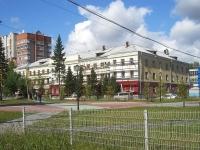 新西伯利亚市,  , house 42. 国立重点高级中学