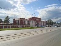 Новосибирск, Мира ул, дом 62