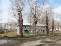 Новосибирск, Римского-Корсакова 5-й переулок, дом 1. многоквартирный дом