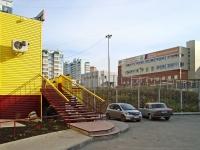 Новосибирск, улица Лазурная, дом 10/2. спортивная школа СДЮШОР по восточным единоборствам