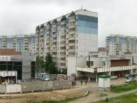 Новосибирск, улица Лазурная, дом 20. многоквартирный дом