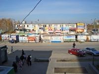 Новосибирск, улица Лазурная, дом 27/1. магазин